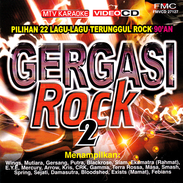 Gergasi Rock 2 MTV Karaoke