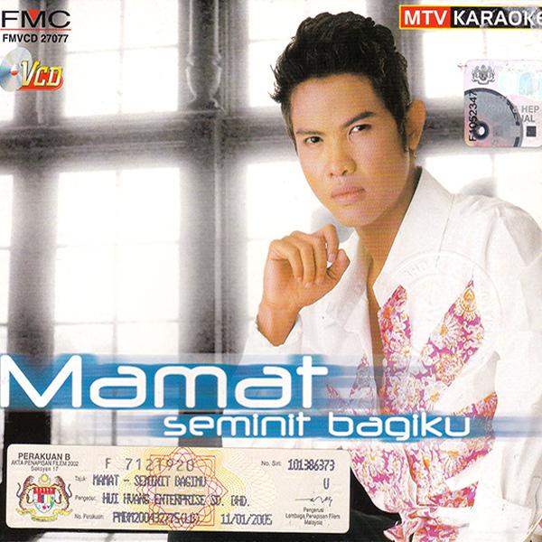 Mamat - Seminit Bagiku MTV Karaoke