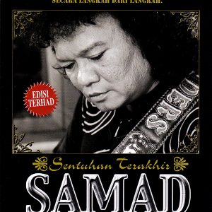 Samad Lefthanded - Guitar Jamming Vol.3