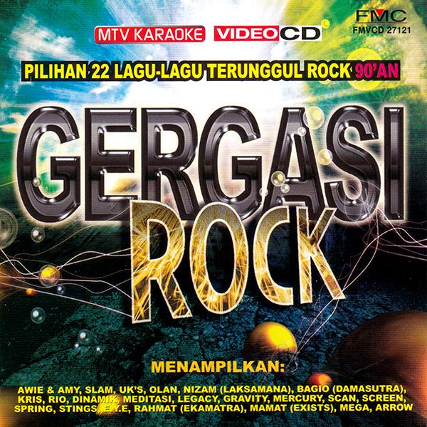 Gergasi Rock MTV Karaoke