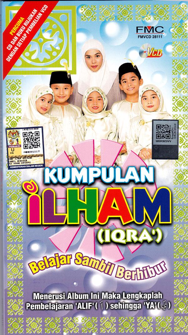 Kumpulan Ilham IQRA