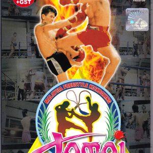 Tomoi Malaysia Freestyle Kickboxing Vol.1
